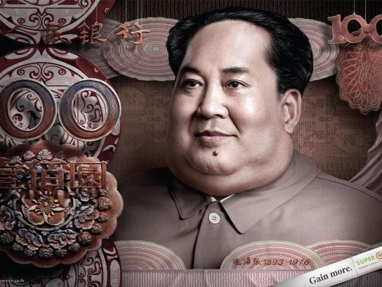 Super Rich Print Ad -  Mao