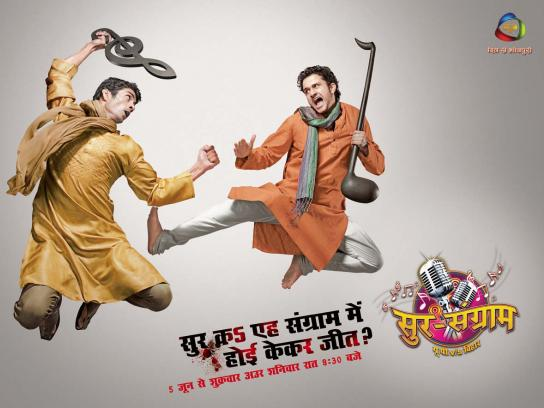 Mahua TV Print Ad -  Battle, 2