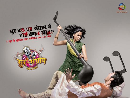 Mahua TV Print Ad -  Battle, 3