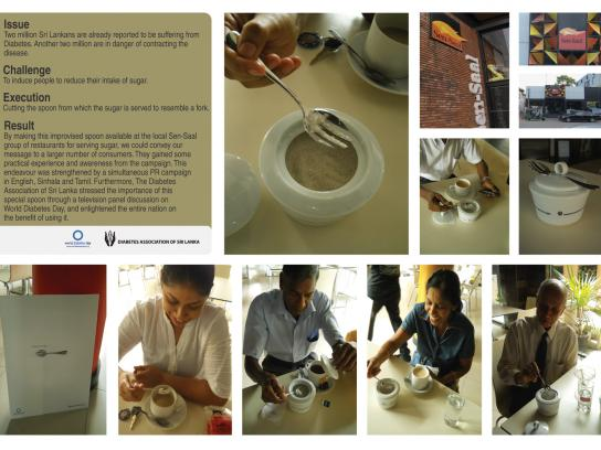 Diabetes Association of Sri Lanka Ambient Ad -  Fork Spoon