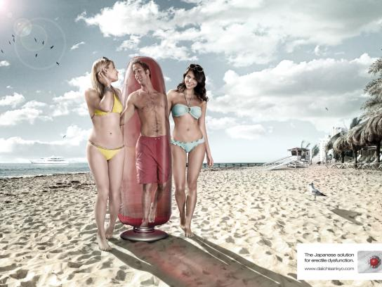 Sindebax Print Ad -  Weeble Wobble Beach