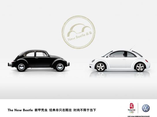 Volkswagen Print Ad -  Cars