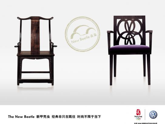 Volkswagen Print Ad -  Chairs