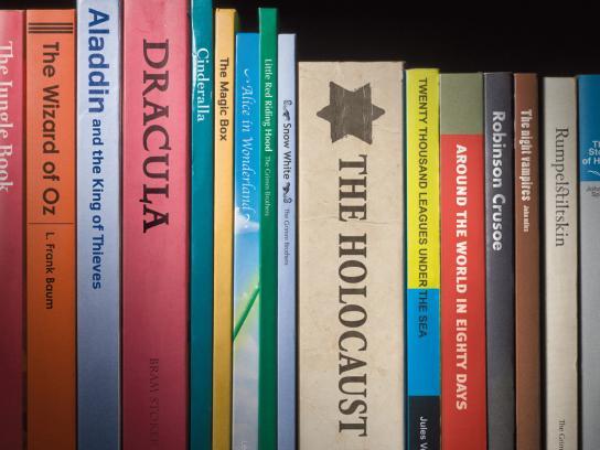 Beit Lohamei Haghetaot Print Ad -  Books