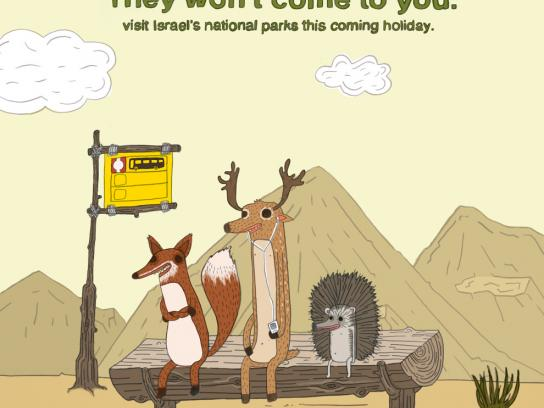 Israel National Parks Print Ad -  Bench