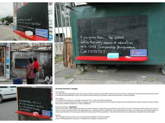 MCSL Ambient Ad -  Street Kid - Black board