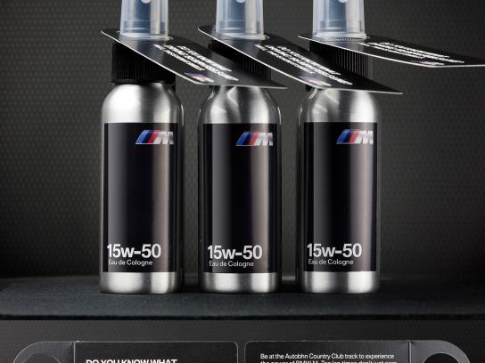 BMW Direct Ad -  Aroma advertising
