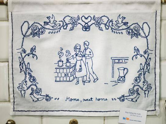 Blue line Print Ad -  Home sweet home, 3