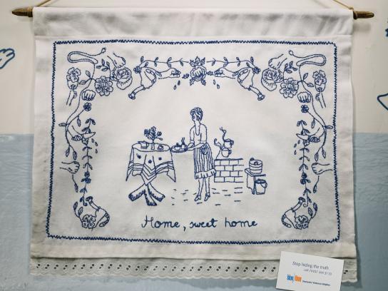 Blue line Print Ad -  Home sweet home, 1