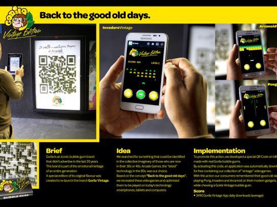 Gorila Digital Ad -  Vintage