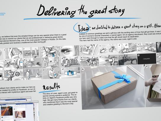 Lowe Direct Ad -  Delivering the great story