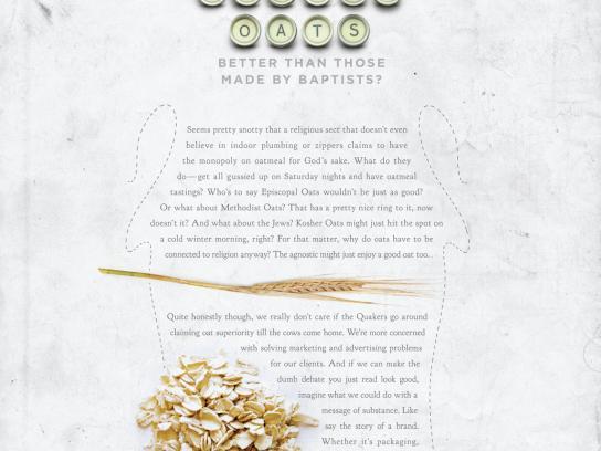 Bohan Print Ad -  Quaker