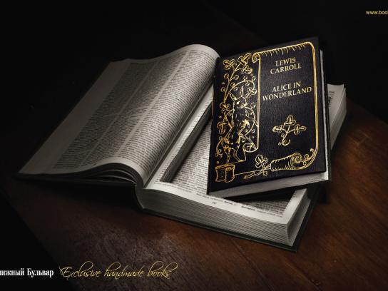 Knijniy Bul'var Print Ad -  Exclusive handmade books