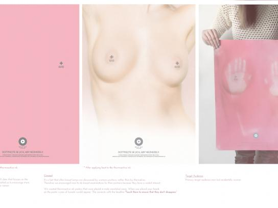 Breast Unit Prague Outdoor Ad -  Interactive poster