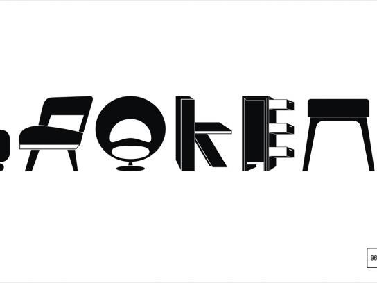 Fixit Print Ad -  Broken?