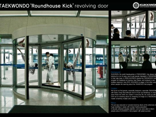 Kukkiwon Outdoor Ad -  Revolving door