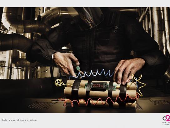 C2A Print Ad -  Bomb