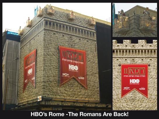 HBO Outdoor Ad -  Rome