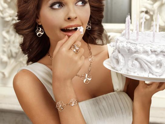 Kiev Jewellery Factory Print Ad -  Cake