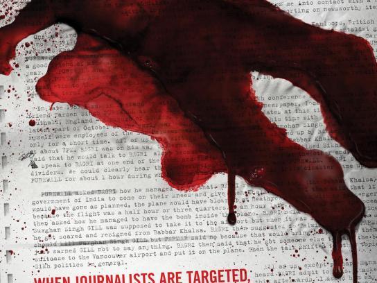 CJFE Print Ad -  Tara