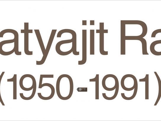 HP Print Ad -  Career Span, Satyajit Ray