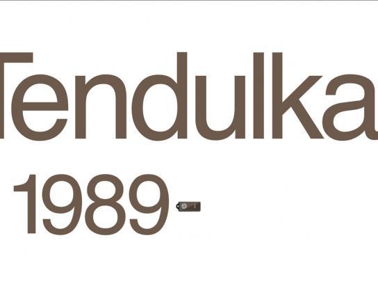 HP Print Ad -  Career Span, Tendulkar