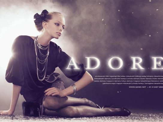 Adore Print Ad -  Spring 2009 Campaign, 2