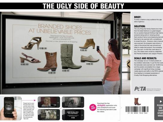People For The Ethical Treatment Of Animals Outdoor Ad -  Shoes
