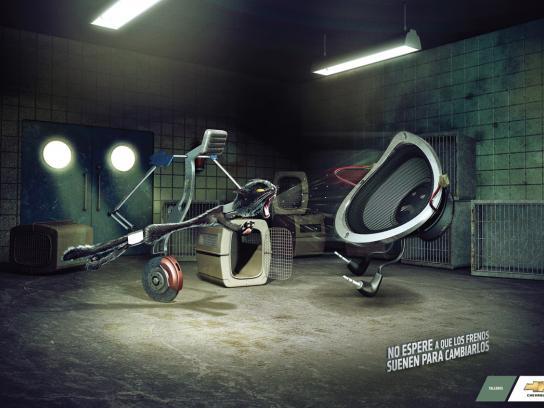 Chevrolet Print Ad -  Brakes