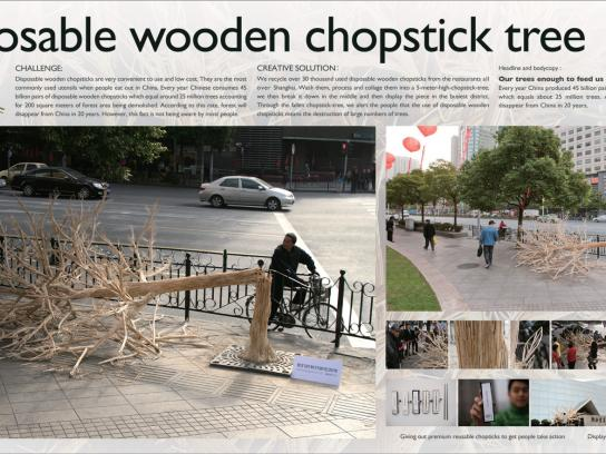 China Environmental Protection Foundation Ambient Ad -  Chopstick tree