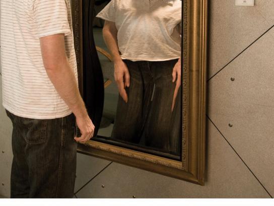 Utah Museum of Fine Arts Ambient Ad -  Mirror