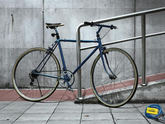 Clima Bicycle Lock Print Ad -  Blue