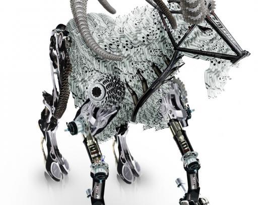 Cube Print Ad -  Goat