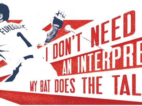 The Chicago Cubs Print Ad -  Interpreter