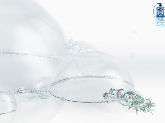 Carex Print Ad -  Cut