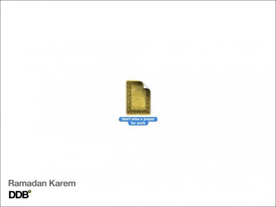 DDB Print Ad -  Ramadan