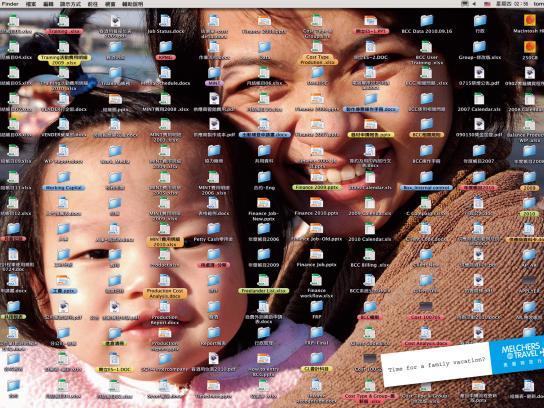 Melchers Print Ad -  OS X Desktop