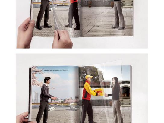 DHL Print Ad -  Page