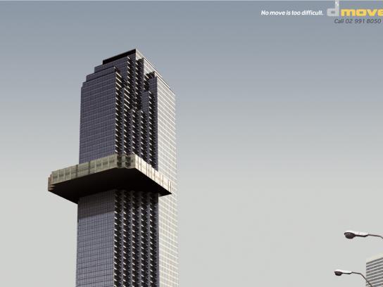 Building, 1