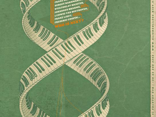 Kyiv Music College Print Ad -  DNA