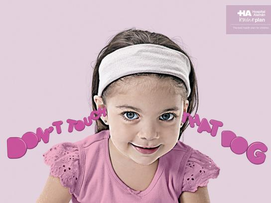 Hospital Aleman Print Ad -  Ears, Dog