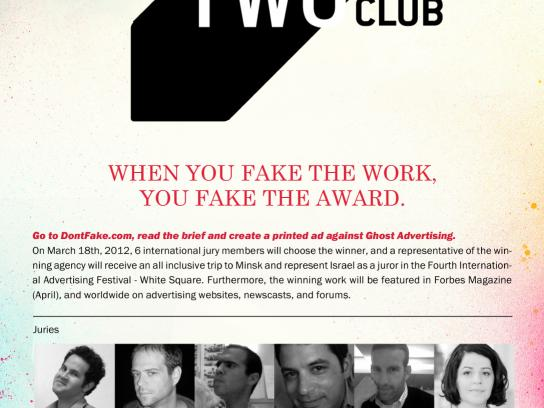 White Square Print Ad -  DontFake.com, The Two Club