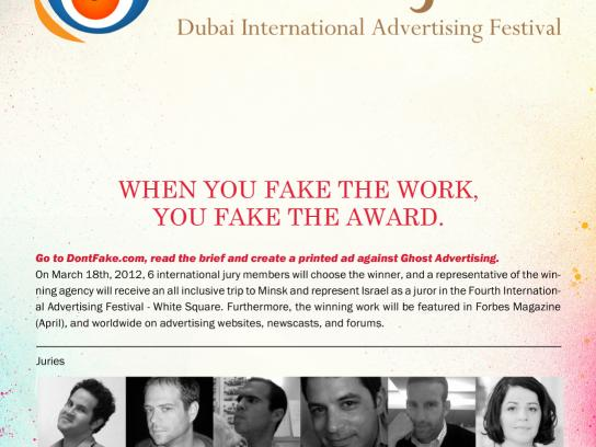 White Square Print Ad -  DontFake.com, Dubai Jinx
