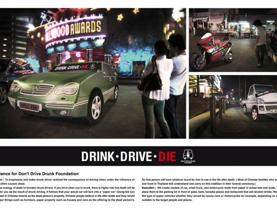 Don't Drive Drunk Foundation Ambient Ad -  Paper cars