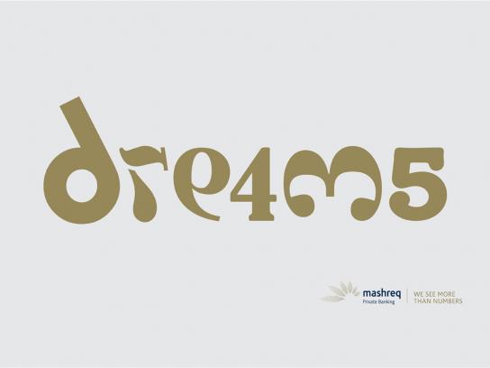 Mashreq Print Ad -  Dreams