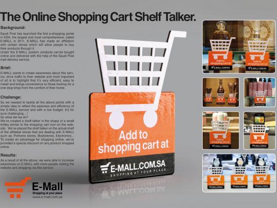 E-Mall Ambient Ad -  Shopping Cart Shelf Talker