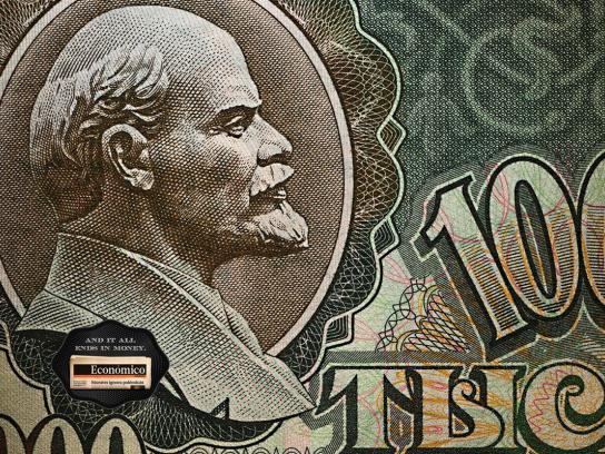 Economico Print Ad -  USSR