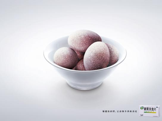 Jiangzhong Print Ad -  Egg