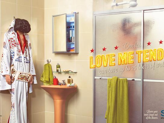 SWU Print Ad -  Elvis