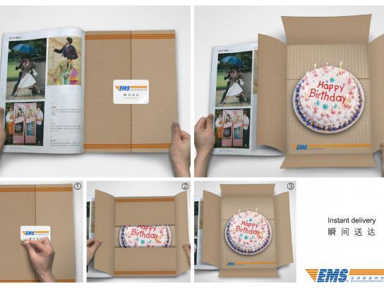 EMS Print Ad -  Birthday cake